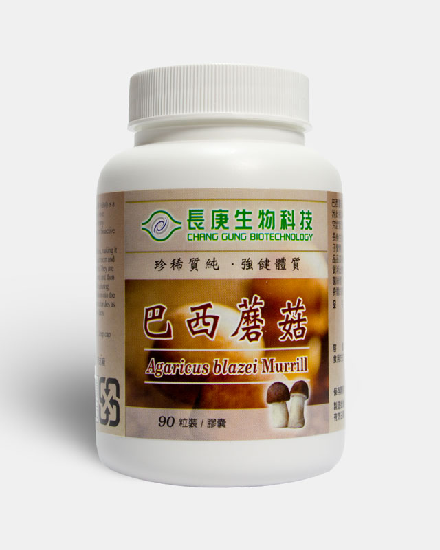 https://www.tonicology.com/wp-content/uploads/2017/11/agaricus-blazei-murill-brazilian-mushroom-organic-abm-beta-glucan-polysaccharide-murrill-capsule-pills-benefits-side-effects-research-tonicology-1.jpg