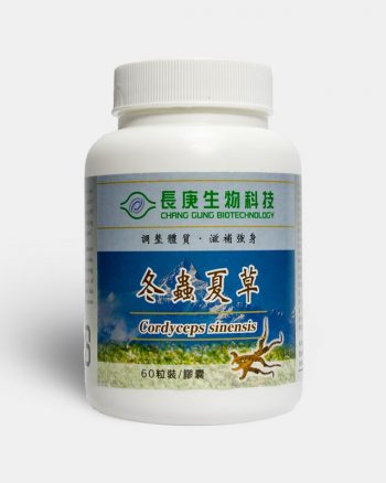 https://www.tonicology.com/wp-content/uploads/2017/11/cordyceps-sinensis-organic-mushroom-militaris-cs4-mycelium-capsule-pills-benefits-side-effects-research-tonicology-1-350x438.jpg