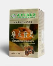 https://www.tonicology.com/wp-content/uploads/2017/11/ganoderma-lucidum-reishi-mushroom-ling-zhi-organic-mushroom-linzhi-mycelia-supplement-organo-coffee-capsule-pills-benefits-side-effects-research-tonicology-2-180x225.jpg