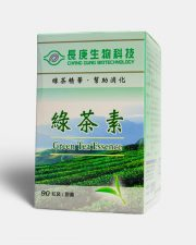 https://www.tonicology.com/wp-content/uploads/2017/11/green-tea-essence-extract-matcha-echinacea-pills-capsule-benefits-side-effects-research-tonicology-2-180x225.jpg